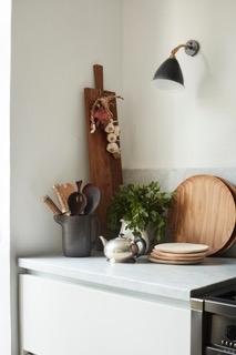 a stylish corner of the kitchen